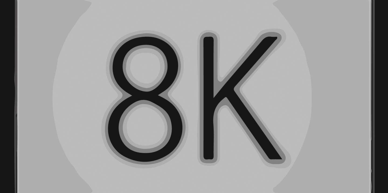 La 8K est-elle vraiment utilepour une télévision ?